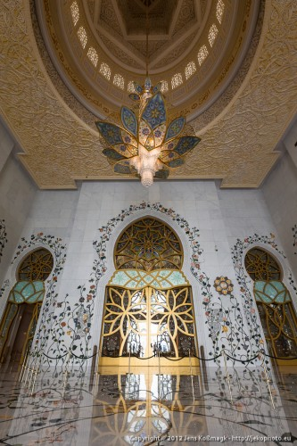 Sheikh Zayed Grand Mosque - Main Entry to Prayer Hall