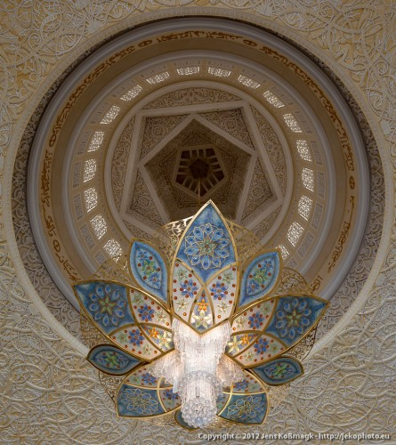 Sheikh Zayed Grand Mosque - Main Entry to Prayer Hall - Chandelier