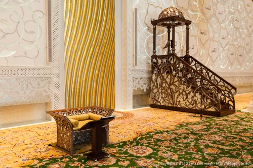 Sheikh Zayed Grand Mosque - Grand Prayer Hall with Mihrab and Minban