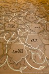 Sheikh Zayed Grand Mosque - Grand Prayer Hall - Qibla-Wall