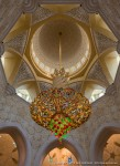 Sheikh Zayed Grand Mosque - Grand Prayer Hall Chandelier I