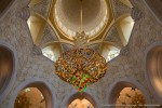 Sheikh Zayed Grand Mosque - Grand Prayer Hall Chandelier II